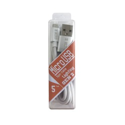 GEN II  Android Charger 5' -  WHITE